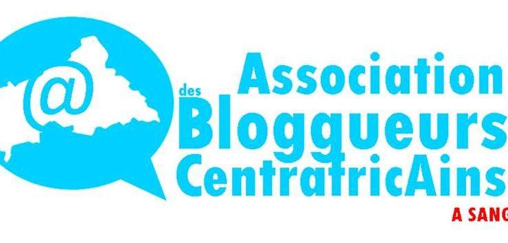 Logo de l'ABCA
